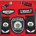 文化执法标志服