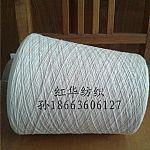 R45支人棉纱粘胶纱人造棉纱线