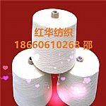 T80/C20气流纺涤棉纱16支