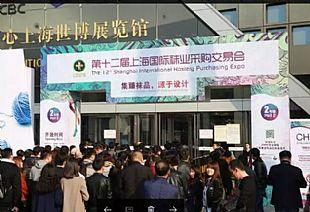 汇聚全球袜业精品-第12届上海国际袜业采购交易会于今日盛大开幕!