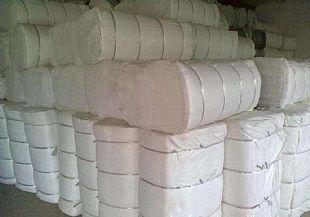 西南市场储备棉竞拍降温坯布销势减缓