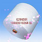 JC70/R30赛络纺棉粘纱32支