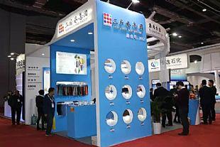 江苏三房巷集团有限公司的多功能超仿棉纤维初绽中国国际纱线展