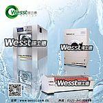 洗衣设备/大型洗衣全套设备品牌/价格