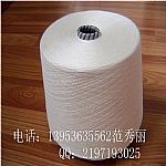 竹纤维纱60支