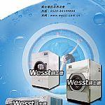 工厂洗衣房设备中国十大工厂洗衣房设备
