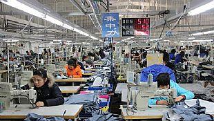 孟加拉企业欲进军全球运动服装市场