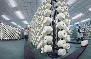 纺织服装行业进入弱复苏阶段最困难时期或将过去