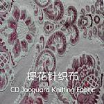 提花针织布