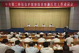 """环保倒逼,U乐国际娱乐官网行业""""危""""中寻""""机"""""""