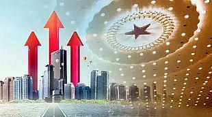 坚持稳中求进中国经济筋骨日益强健