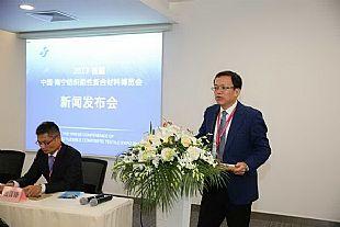 经编名城创新再出发  首届中国•海宁U乐国际娱乐官网柔性复合材料博览会11月盛大举行