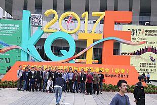 柯桥秋季纺博会成功转型,带来一场时尚绿色U乐国际娱乐官网盛宴