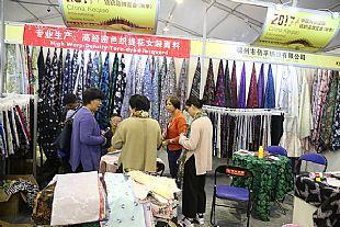 佰孚纺织携高经密色织时尚提花女装面料参加柯桥纺博会