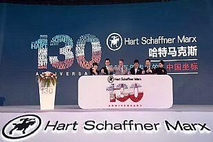 雅戈尔发力美式休闲装,收购美国哈特马克斯(HartSchaffnerMarx)品牌