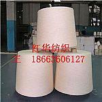 竹纤维涤纶混纺纱32支