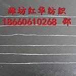 环锭纺CVC6040竹节纱21支高配涤棉