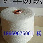 48支0.8D超细旦涤纶纱48s