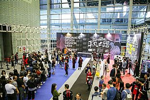 第十九届深圳FASHION SOURCE博览会客流量首日高达18236人!