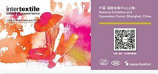 早春三月,商机盎然,再聚上海迎春展