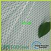 RPET针织网眼布