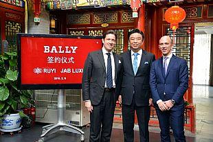 抢占国际时尚制高点,如意收购Bally多数股权