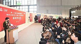 第二十届江苏国际服装节将于9月7-9日在南京盛大开幕