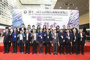 汇聚全球行业精品--第13届上海国际袜业采购交易会及2018上海国际流行服饰展览会暨上海国际帽子围巾手套展于今日盛大开幕!