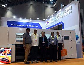 青岛智造,铭洋海外----青岛铭洋数控设备有限公司成功签约印度苏拉特客户