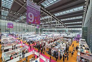 2018深圳国际纺织面料及辅料博览会隆重开幕!
