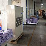 服装厂防潮除湿机-服装厂仓库防潮除湿设备