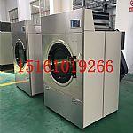 燃气干衣机厂家蒸汽烘干机电加热烘干机