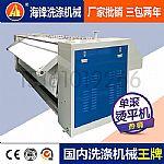 面料烫平机制造商面料烘干机