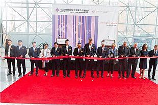 2018中国新澳门游戏注册送18服装贸易展(纽约)隆重开幕!满满的正能量,带来信心和希望