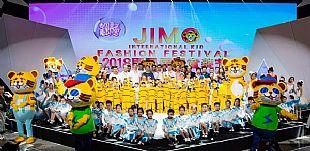 2018即墨国际童装节--中国童装盛会拉开帷幕