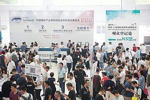 2018中国国际产业用纺织品及非织造布展览会盛大开幕,共振合力托举产业未来!