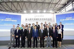 ��建全球非�造布命�\共同�w――第七�弥�����H非�造布���h在上海�e行