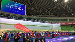 """盛事华章""""绒""""耀之时――中国(鄂尔多斯)国际羊绒羊毛大会暨展览会隆重开幕"""