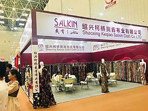 2018中国绍兴柯桥国际纺织品博览会(秋季)隆重举行