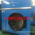 大型节能布草清洗设备价格性能。