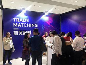 FS商贸配对   筑起FS深圳国际服装供应链博览会最佳商机桥梁