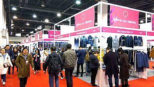 [现场]完善纺织服装供应链,助推行业高质量发展,第21届中国(杭州)国际纺织品秋冬博览会今天开幕