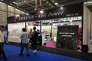 针织力量 • Knit Power 原创毛衫展团强势亮相