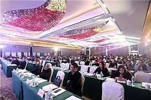 同一个同一个家︱第十四届天竹代表大会在绍兴柯桥举行
