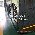 工业洗衣机外形尺寸电机功率是多少。