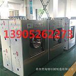 泰州工业洗衣机质量怎么样问宗磊。