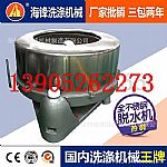 名牌工业洗衣机研发制造公司。