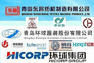 10家岛城纺织行业的企业荣获2018年度山东名牌产品称号