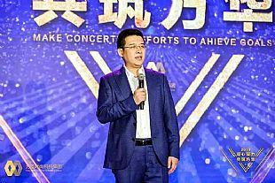 """凝心聚力、共筑""""方""""华!方圣时尚科技集团2019新春年会成功举办"""