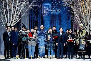 外商超三成,中国市场成热点,2019BIFE北京国际裘皮革皮制品交易会开幕